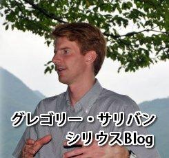 blog2c