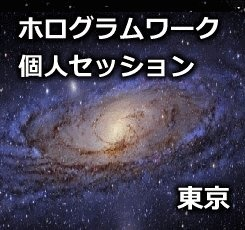 noname15_htm_smartbutton11